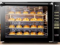 Thu Mua Lò Nướng Bánh Bông Lan Trong Thiết Bị Làm Bánh