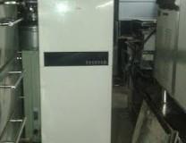 Thanh lý máy lạnh đứng ALASKA 5 ngựa