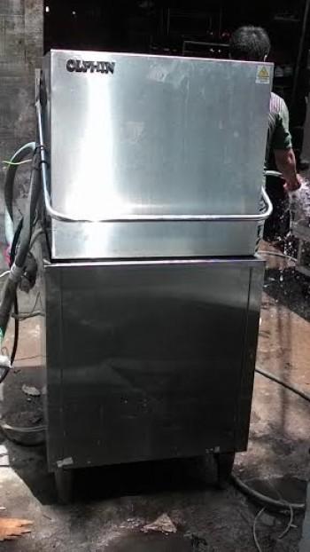Thanh lý máy rửa chén
